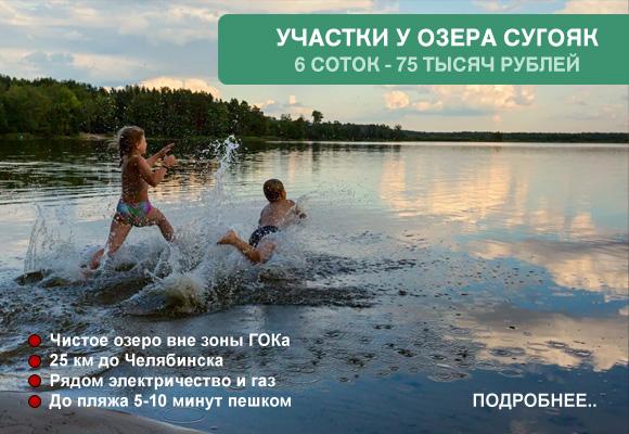 sugoyak-1-580x400.jpg